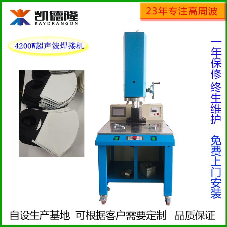 15K42000W大功率超声波焊接机超声波设备