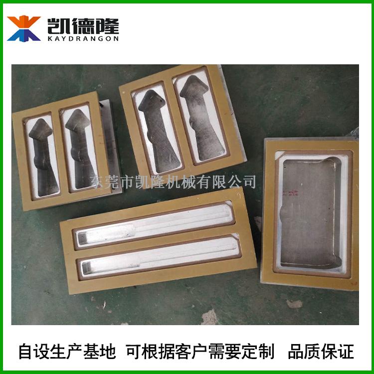 广东厂家定制皮革压印高周波模具PVC纸卡吸塑封口模具商标雕刻模具