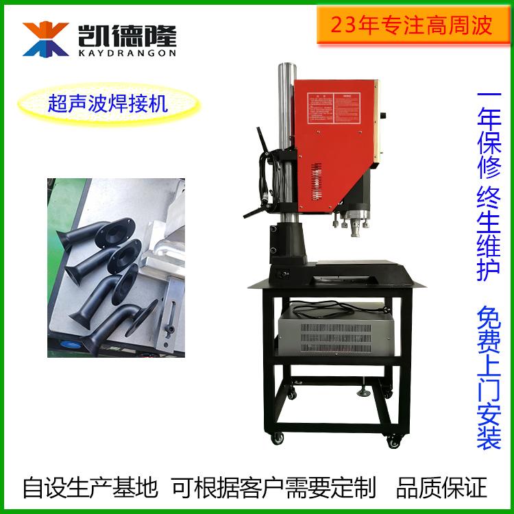 15k2600w超声波塑料焊接机现货供应批发定制 20K2000W塑焊机厂家